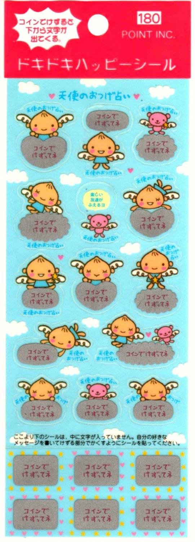 kawaii Point Inc. baby angel sticker sheet