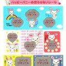 kawaii Point Inc. rabbit sticker sheet