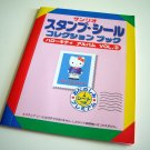 kawaii Sanrio hello kitty color series stamp style sticker book 1999 USED
