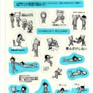 Kamio penguin and bear mummies sticker sheet