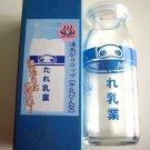 kawaii San-x blue tarepanda milk bottle 2003