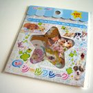 kawaii Affect candy town happy mate sticker sack