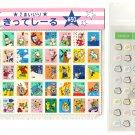Sanrio Cinnamoroll and Kutsuwa Animals stamp style sticker sheet lot