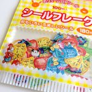 kawaii Kamio Japan Animals and Angel Communication sticker sack USED