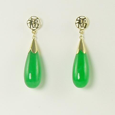 Green jade tear drop post dangle earrings 14K yellow gold Asian Chinese character good luck jewelry