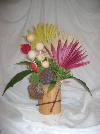 Rima Palm Dried