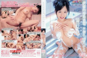 "SORA AOI ""Delusional Bath House"" DVD ONED-314"
