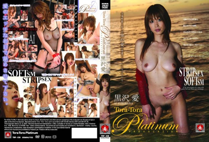 "AI KUROSAWA ""Tora Tora Platinum 38"" DVD UNCENSORED"