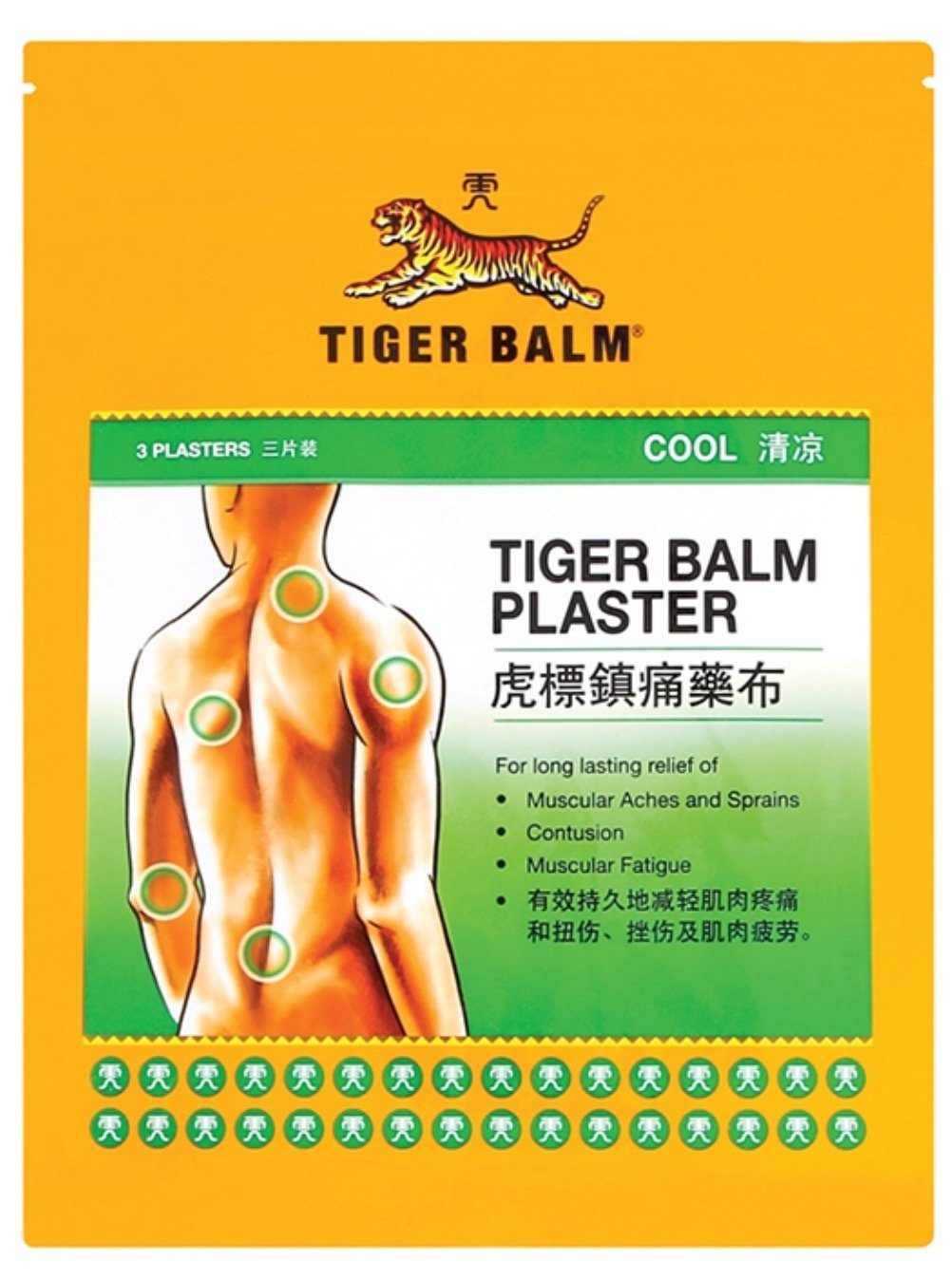 Tiger Balm Plaster Cool Large Pack of 3s x 3