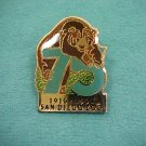 Grizzly Bear San Diego Zoo  Hat Lapel 75th. Anniversary Pin