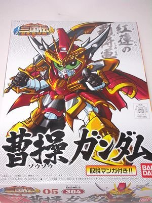 Japan Bandai SD Gundam BB 304 model Cao Chao Sousou