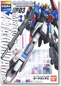 NEW Bandai SG Speed Grade 1/200 Zeta Z Gundam model