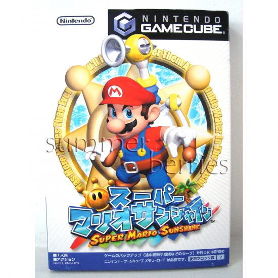 GameCube Game - Super Mario Sunshine [Japan / Japanese Edition (NTSC-J)]
