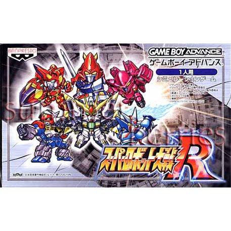 Gameboy Advance Game - Super Robot Taisen R (Japan / Japanese Edition)
