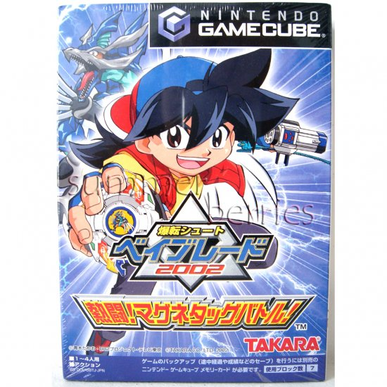 GameCube / Wii Game - Bakuten Shoot Beyblade 2002 Nettoh! [Japan / Japanese Edition (NTSC-J)]