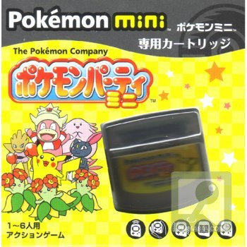 Nintendo Pokemon Mini Game - Party Mini (Japan / Japanese Edition)