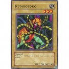 YuGiOh Card LOB-082 - Kumootoko [Common]