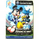 Gamecube / Wii Game - Disney Sports: Soccer [Japan / Japanese Edition (NTSC-J)]