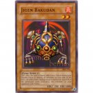YuGiOh Card MRL-074 - Jigen Bakudan [Common]
