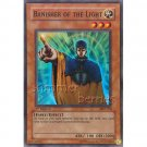 YuGiOh Card MRL-078 1st Edition - Banisher of the Light [Super Rare Holo]