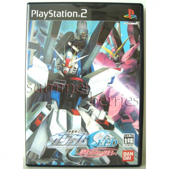 PS2 Game - Mobile Suit Gundam Seed: Never Ending Tomorrow [Japan / Japanese Edition (NTSC-J)]