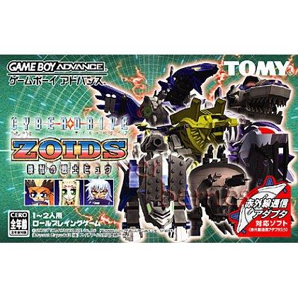 Nintendo Gameboy Advance Game - Cyber Drive Zoids: Kiju no Senshi Hyuu (Japan / Japanese Edition)