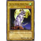 YuGiOh Card PSV-093 1st Edition - The All-Seeing White Tiger [Common]