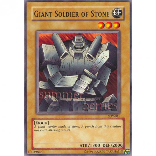 YuGiOh Card SDY-013 - Giant Soldier of Stone [Promo Common]