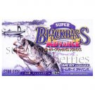Nintendo Gameboy Advance Game - Super Black Bass Advance (Japan / Japanese Edition)
