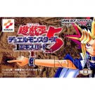 Nintendo Gameboy Advance Game - Yu-Gi-Oh! Duel Monsters 5 Expert 1 (Japan / Japanese Edition)
