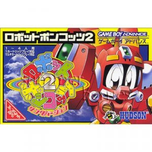 Nintendo Gameboy Advance Game - Robot Ponkottsu 2: Ring Version (Japan / Japanese Edition)