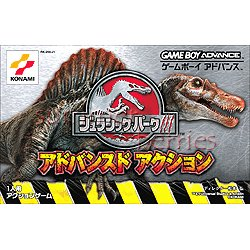 Nintendo Gameboy Advance Game - Jurassic Park 3 - Advanced Action (Japan / Japanese Edition)