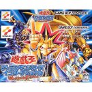 Nintendo Gameboy Advance Game - Yu-Gi-Oh! Duel Monsters: International Worldwide Edition (Japanese)