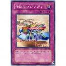 YuGiOh Japanese Card 302-046 - Secret Barrel [Common]