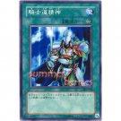 YuGiOh Japanese Card 302-038 - Kishido Spirit [Common]
