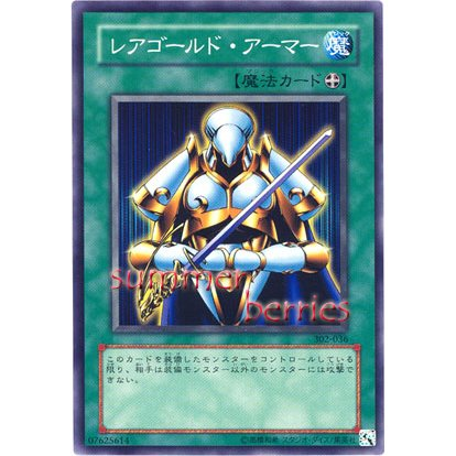 YuGiOh Japanese Card 302-036 - Raregold Armor [Common]