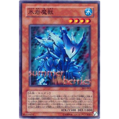 YuGiOh Japanese Card 302-017 - Freezing Beast [Common]