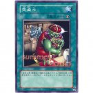 YuGiOh Japanese Card 303-037 - Jar Robber [Common]