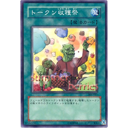 YuGiOh Japanese Card 304-041 - Token Thanksgiving [Common]