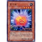 YuGiOh Japanese Card 304-028 - Thousand Needles [Common]