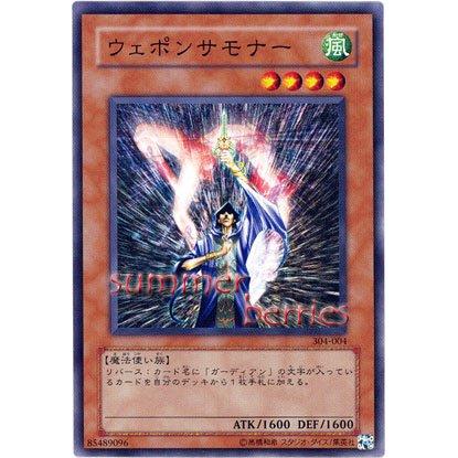 YuGiOh Japanese Card 304-004 - Arsenal Summoner [Common]