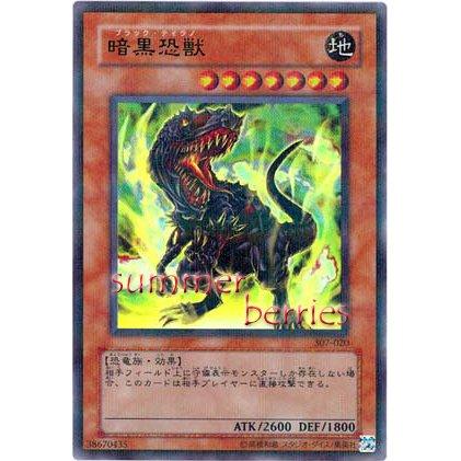 YuGiOh Japanese Card 307-020 - Black Tyranno [Parallel Rare Holo]