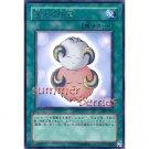 YuGiOh Japanese Card 307-037 - Stray Lambs [Rare]