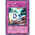 YuGiOh Japanese Card DL3-120 - Destiny Board [Super Rare Holo]