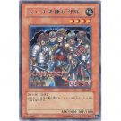 YuGiOh Japanese Card DL5-022 - Throwstone Unit [Rare]