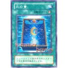 YuGiOh Japanese Card PH-34 - Book of Moon [Common]