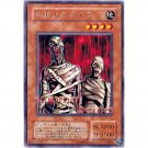 YuGiOh Japanese Card PH-19 - Wandering Mummy [Rare]
