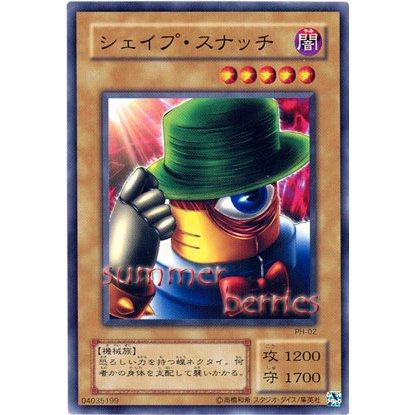 YuGiOh Japanese Card PH-02 - Shapesnatch [Common]