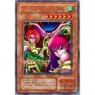 YuGiOh Japanese Card RB-09 - Harpie Lady Sisters [Ultra Rare Holo]