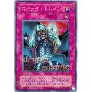 YuGiOh Japanese Card TB-21 - Magic Drain [Super Rare Holo]